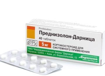 Преднизолон при аллергии: инструкция по применению в ампулах и таблетках для детей и взрослых