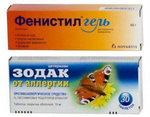 Таблетки и мази от аллергии