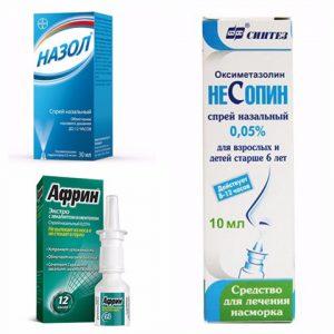 Назальные спреи гормональные от аллергии