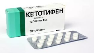 Три препарата при аллергии