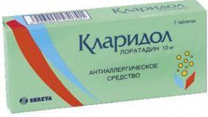 Недорогое лекарство от аллергии