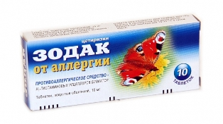 Если аллергия на йод можно ли на море