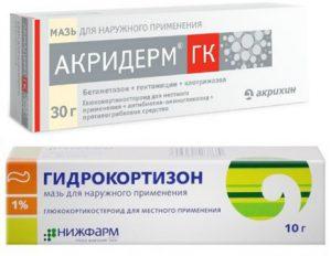Аллергия на полынь сыпь