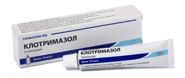 Антибитотик в виде мази