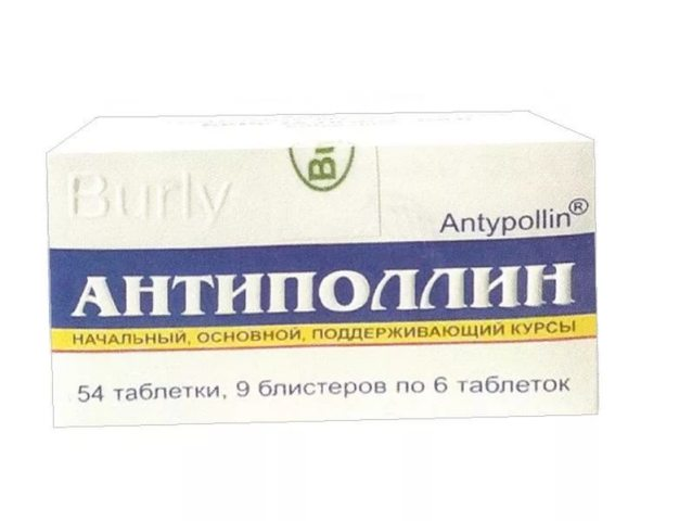 Антиполлин