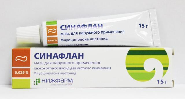 гормональные мази от дерматита список