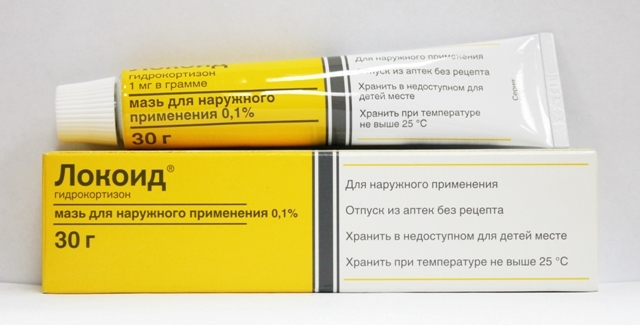 крем от дерматита для детей не гормональный