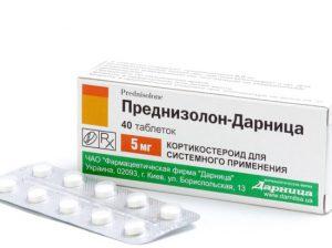 prednisolone2